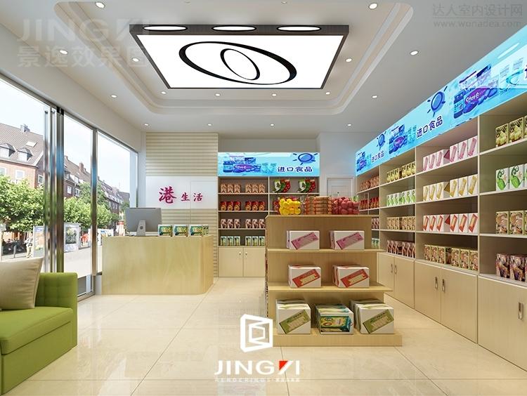 果图设计 工装超市,水果零食店设计 效果表现 达人室内设计网 精品