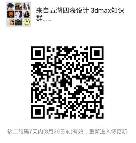 QQ图片20160813111933.png