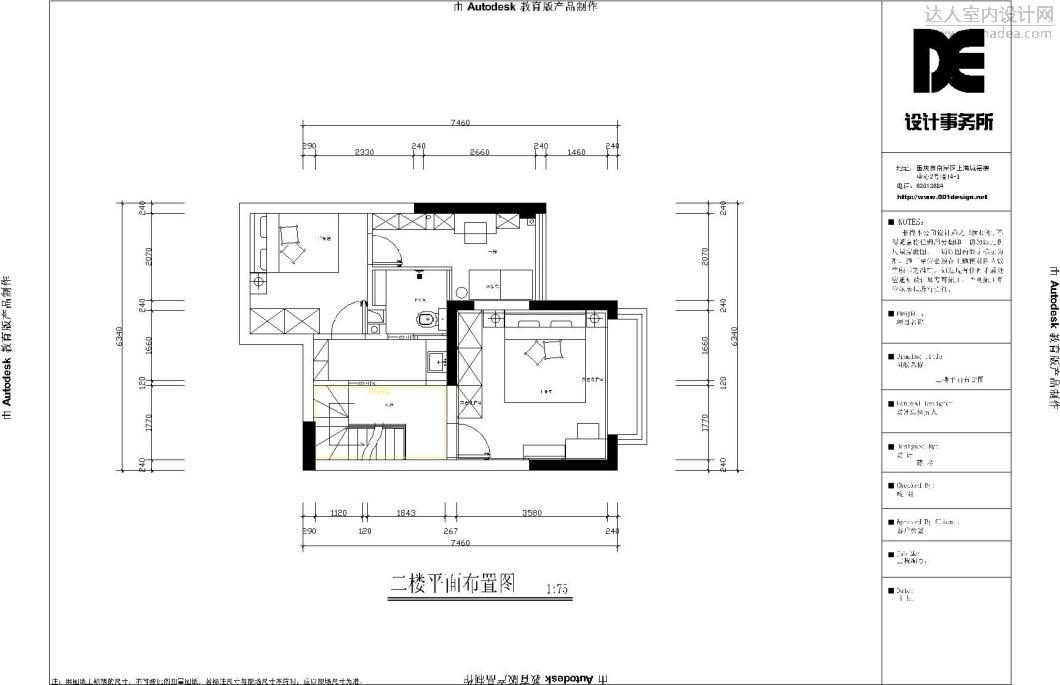 二楼皮蒙面布置图.jpg
