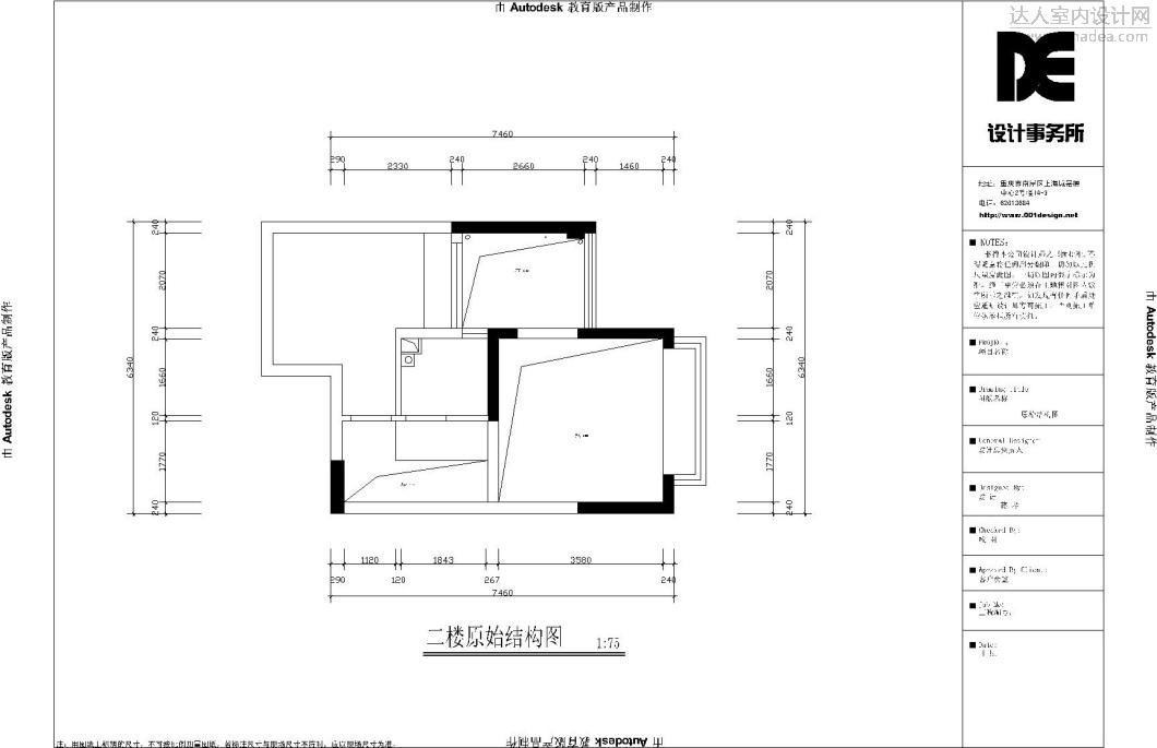 二楼原始结构图.jpg