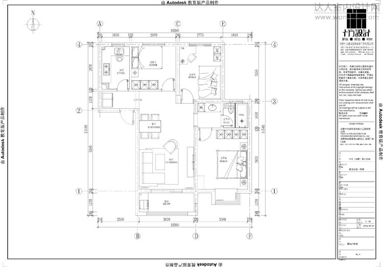 紫金公馆-平面-Model.jpg