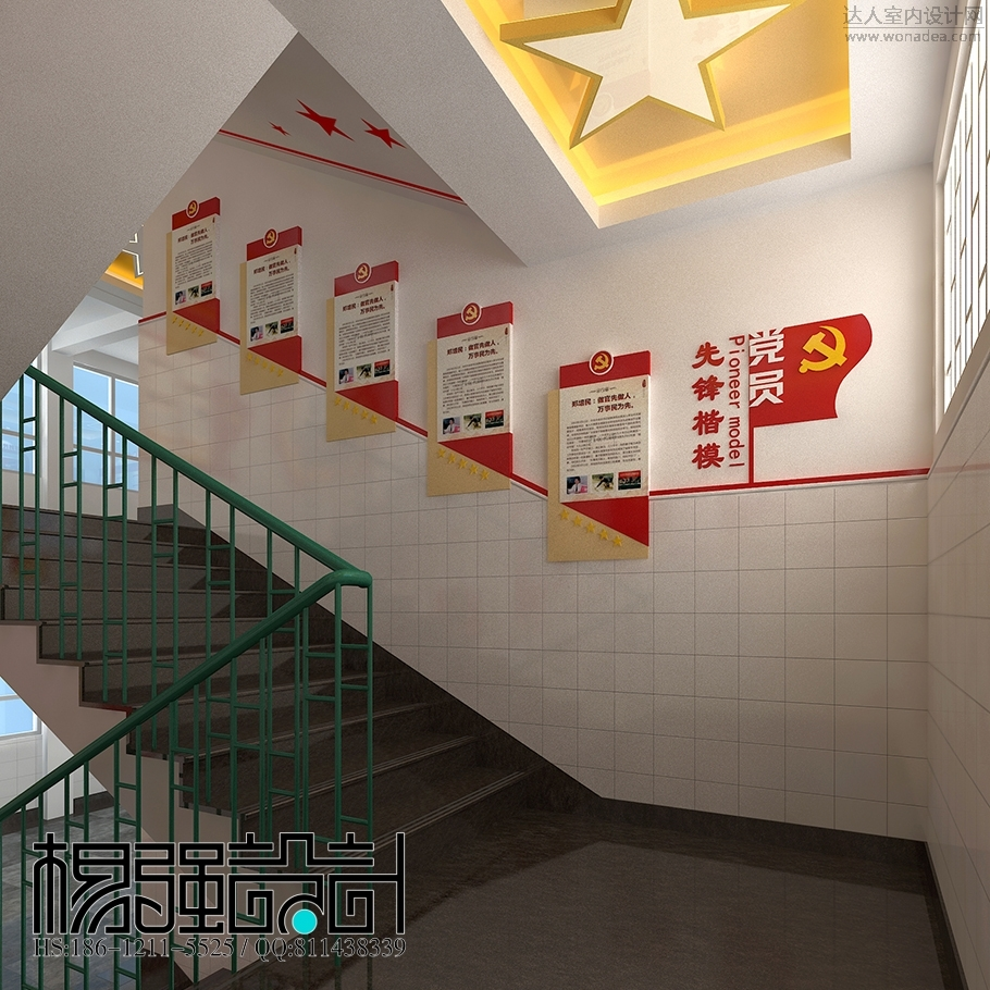 06二层半楼梯.jpg