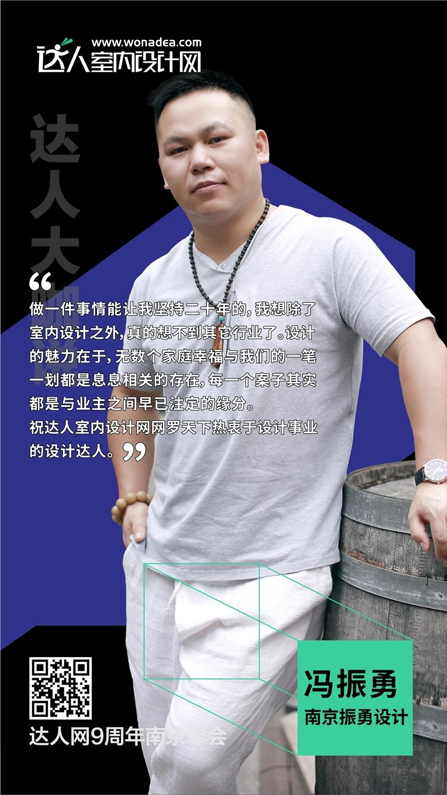 13冯振勇.jpg