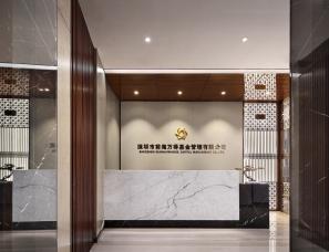 金融系办公空间-《石予木》
