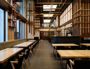 Sybarite设计--YEN日本料理