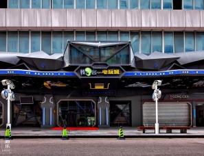 【东门核客电玩城】电玩城设计专业机构-和邦游乐设计