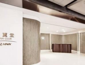 梁景华设计--北京海南航空海翼堂