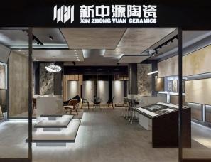 更新建筑--新中源陶瓷郑州未来店