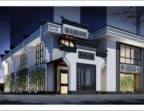 DH设计-荣湾小筑茶楼