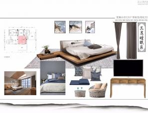 一心设计丨龙翔山庄 • 家居软装