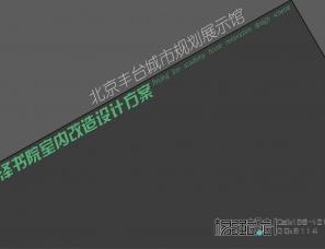 规划馆改造书院设计项目—北京杨强设计