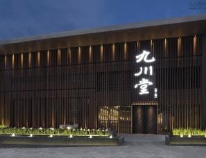 周易设计--台湾九川堂锅物泸州店