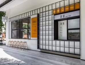 杭州宣驰装饰设计--速膳餐厅