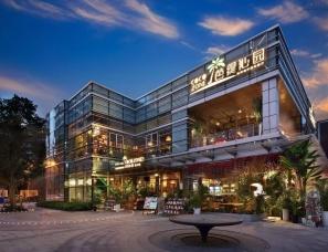 深圳艺鼎装饰设计--芭缇沁园椰子鸡餐厅