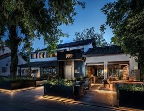 零壹城市建筑事务所--杭州西溪湿地 2100 Club