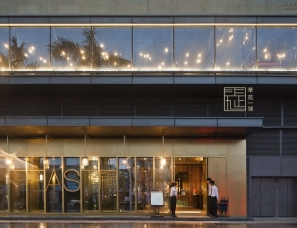 Neri&Hu设计--深圳华苑一号餐厅