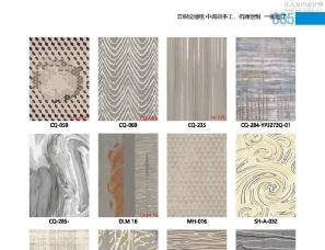 地毯新品——云织设地毯