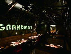 内建筑设计--外婆家南京新百店
