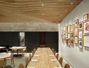 Aidlin Darling Design--旧金山In Situ餐厅