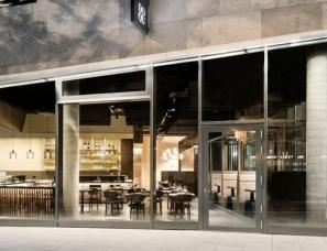 dittel architekten设计-亚洲烹饪融合的时尚餐厅