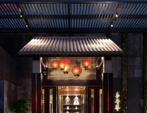 朗昇设计|深圳喜粤荟(私房菜)餐厅设计