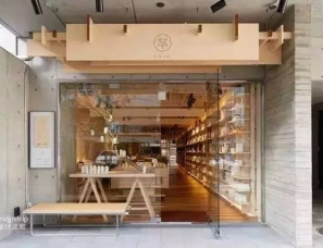 外国人是这样设计茶叶店的