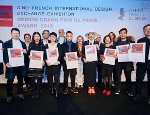设计师沈劲夫荣获2018法国双面神设计奖