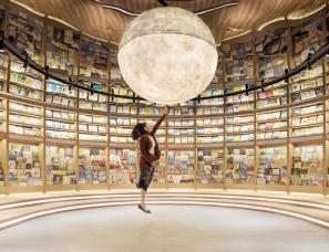 靳刘高设计--覔书店·与城市共成长