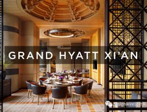 LTW林丰年设计--西安君悦酒店