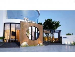 合肥素社设计--素舍精品主题酒店
