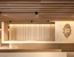 arnau estudi d'arquitectura设计--Migdiada Entre西班牙床品零售专卖店