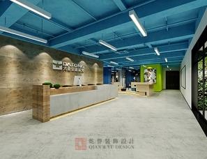 乾誉设计·刘熠作品·大童金融服务办公室