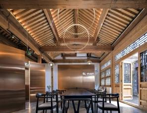 北京大观建筑设计--打磨场共享际
