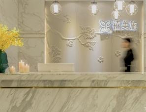威尔森设计-凝驻|禧美施国际医学美容中心