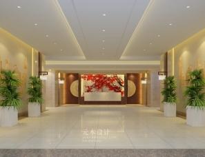 【西安】元本设计---灞桥宾馆