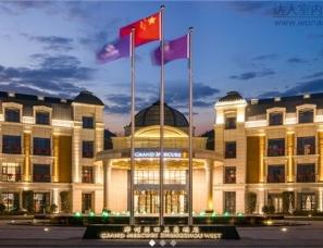 DDA设计|郑州新田美爵度假酒店