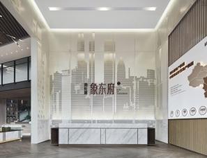 朗昇设计:海伦堡浙江·宁波象东府销售中心