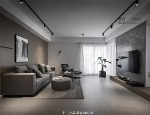 十二分定制打造 · 华润二十四城 | 灰调空间里的温情之家