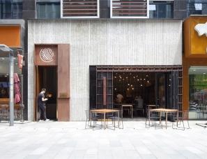 Lukstudio芝作室:晾面架餐厅-长沙隆小宝面馆