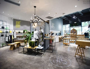 开在植物园里买手店-D15品牌集成店