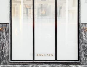 Gilles & Boissier设计--巴黎TONY YEN 餐厅