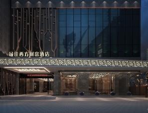 福建阮金聪设计--最佳西方财富宁德酒店