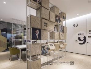 马思设计--天安中心A户型样板间办公室
