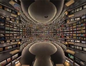 唯想建筑李想设计--杭州钟书阁书店