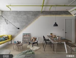 方构制作空间设计--喜游北歐風