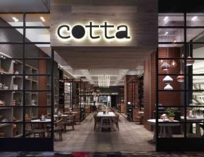 澳大利亚cotta咖啡厅  by Mim Design