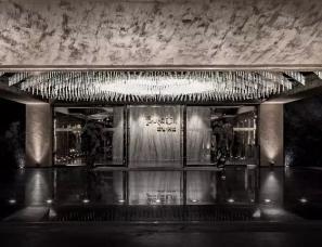 于强室内设计—中海天钻销售中心