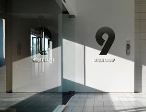 九号设计--空間本質-純粹