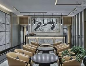 杭州GFD设计--远洋·雁归里售展中心