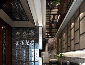 湖南省香山设计——常德柒号餐厅公园世家店